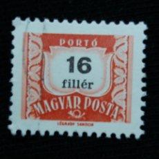 Sellos: HUNGRIA, MAGYAR 16 FILLER, PORTO, AÑO 1958. NUEVO.. Lote 171056528