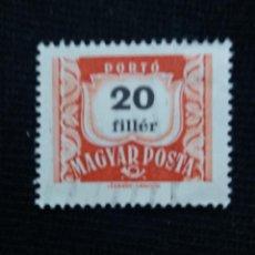 Sellos: HUNGRIA, MAGYAR 20 FILLER, PORTO, AÑO 1958. NUEVO.. Lote 171056594