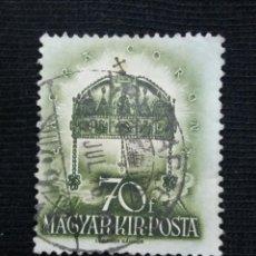Sellos: HUNGRIA, MAGYAR 70 FILLER, SACRA CORONA, AÑO 1932.. Lote 171056967