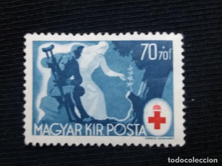 HUNGRIA, MAGYAR 70,70 FILLER, OCUPACION ALEMANA, AÑO 1944.NUEVO. (Sellos - Extranjero - Europa - Hungría)