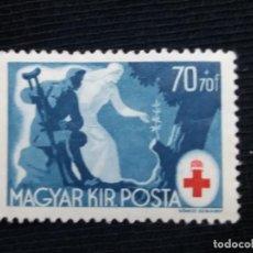 Sellos: HUNGRIA, MAGYAR 70,70 FILLER, OCUPACION ALEMANA, AÑO 1944.NUEVO.. Lote 171057133