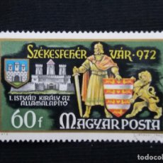Sellos: HUNGRIA, MAGYAR 60 F, AÑO 1972.NUEVO. Lote 171057918
