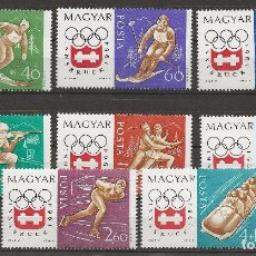 Sellos: R61/ HUNGRIA IVERT 1606/13, MNH**. Lote 171181445