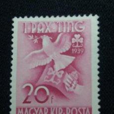 Sellos: HUNGRIA, MAGYAR KIR POSTA, 20 F, AÑO 1939. NUEVO. Lote 171535397