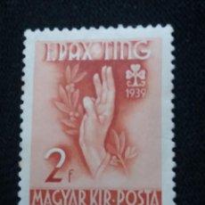Sellos: HUNGRIA, MAGYAR KIR POSTA, 2 F, AÑO 1939. NUEVO. Lote 171535479