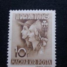 Sellos: HUNGRIA, MAGYAR KIR POSTA, 10 F, AÑO 1939. NUEVO. Lote 171535567