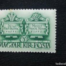 Sellos: HUNGRIA, MAGYAR KIR POSTA, 6+3 F, AÑO 1939. NUEVO. Lote 171535850