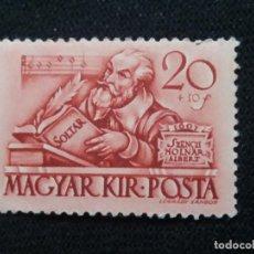 Sellos: HUNGRIA, MAGYAR KIR POSTA, 20 F, AÑO 1939. NUEVO. Lote 171536040