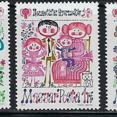Sellos: HUNGRIA 1979 IVERT 2647/49 *** AÑO INTERNACIONAL DEL NIÑO (I) - DIBUJOS INFANTILES. Lote 171582132