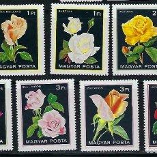 Sellos: HUNGRIA 1982 IVERT 2806/12 *** FLORA - ROSAS. Lote 171583665
