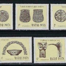 Sellos: HUNGRIA 1984 IVERT 2903/9 *** ARTE HUNGARO DE LA DINASTIA ARPADIANA. Lote 171585255