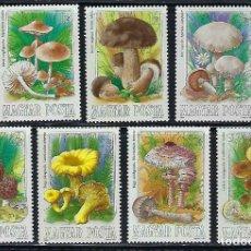 Sellos: HUNGRIA 1984 IVERT 2935/41 *** FLORA - CHAMPIÑONES COMESTIBLES - SETAS. Lote 171585322