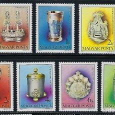 Sellos: HUNGRIA 1984 IVERT 2945/51 *** OBJETOS DEL MUSEO JUDÍO DE BUDAPEST - ORFEBRERÍA. Lote 171585398