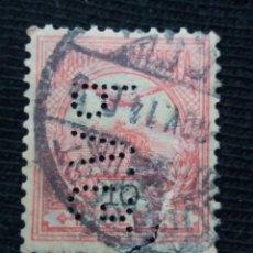 Sellos: HUNGRIA, MAGYAR KIR POSTA, 10, TURU AVES,AÑO 1905.. Lote 171701818