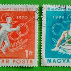 Sellos: HUNGRIA 1970- JOGOS OLÍMPICOS. USED. Lote 171708287