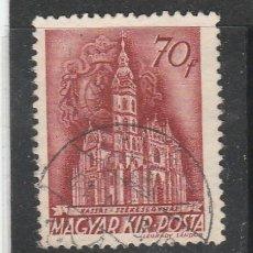 Sellos: HUNGRIA 1939 - YVERT NRO. 537 - USADO. Lote 171738445
