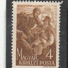 Sellos: HUNGRIA 1944 - YVERT NRO. 653 - CHARNELA. Lote 171738538