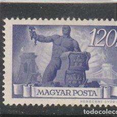 Sellos: HUNGRIA 1945 - YVERT NRO. 747 - CHARNELA. Lote 171738607