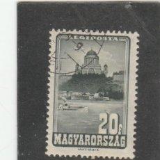 Sellos: HUNGRIA 1947 - YVERT NRO. PA 59 - USADO. Lote 171738653