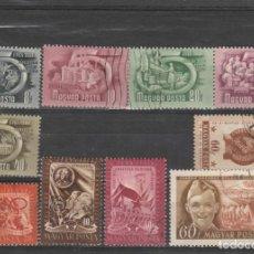 Sellos: HUNGRIA 1950 - LOTE DE 10 VALORES DIFERENTES - USADOS. Lote 171738725