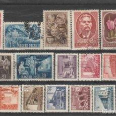 Sellos: HUNGRIA 1951 - LOTE DE 16 VALORES DIFERENTES - USADOS. Lote 171738792