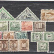 Sellos: HUNGRIA 1952-53 - LOTE DE 17 VALORES DIFERENTES - USADOS. Lote 171738845