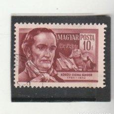 Sellos: HUNGRIA 1954 - YVERT NRO. 1141 - USADO. Lote 171741460