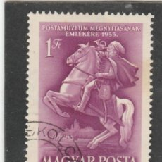 Sellos: HUNGRIA 1955 - YVERT NRO. 1178 - USADO. Lote 171741524