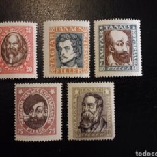 Sellos: HUNGRÍA. YVERT 240/4. MEZCLA TIPO A Y B. SERIE COMPLETA NUEVA CON LEVE CHARNELA. SELLOS BOLCHEVIQUES. Lote 171760334
