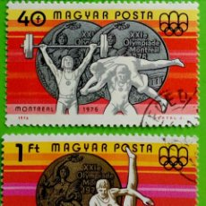 Sellos: HUNGRIA-1976 JOGOS OLÍMPICOS.USED. Lote 171776512