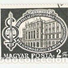 Sellos: SELLO USADO HUNGRIA. YVERT Nº 1928. TRICENTENARIO FACULTAD CIENCIAS POLÍTICAS. REF. 2HUN-1928U. Lote 172197288