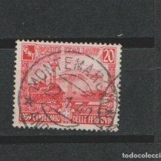 Sellos: LOTE G SELLOS SELLO ITALIA FERROCARRIL AÑO 1940. Lote 174510845