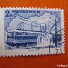 Sellos: HUNGRIA 1968, KALMAN KANDO, YVERT 1946. Lote 176080547