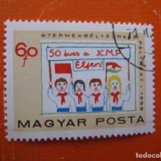 Sellos: HUNGRIA 1968, DISEÑO INFANTIL, YVERT 2006. Lote 176081635