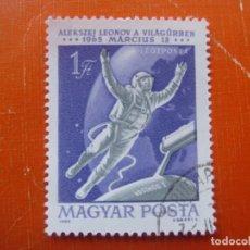 Sellos: HUNGRIA 1965, LEONOV EN EL ESPACIO, YVERT 270 AEREO. Lote 176124423