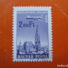 Sellos: HUNGRIA 1968, YVERT 300 AEREO. Lote 176124595