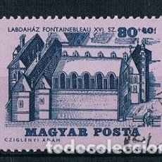Sellos: HUNGRIA 1965 YVERT 1738 USADO. Lote 176385864