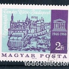 Sellos: HUNGRIA 1966 YVERT 1828 SERIE USADO. Lote 176385887