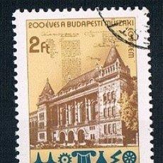 Sellos: HUNGRIA 1982 YVERT 2830 USADO SERIE. Lote 176386219
