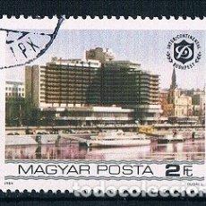Sellos: HUNGRIA 1984 YVERT 2930 USADO. Lote 176386249