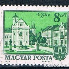Sellos: HUNGRIA 1974 YERT 2411 USADO. Lote 176542270