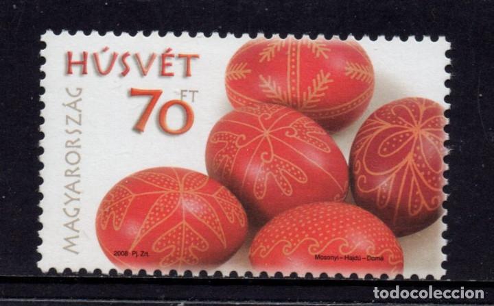 HUNGRIA 4254** - AÑO 2008 - PASCUA (Sellos - Extranjero - Europa - Hungría)
