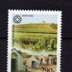 Sellos: HUNGRIA 4271** - AÑO 2008 - REGION VITICOLA DE SOKAI, PATRIMONIO MUNDIAL. Lote 178583272