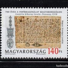 Sellos: HUNGRIA 4404** - AÑO 2010 - 7º CENTENARIO DEL USO DE PAPEL EN HUNGRIA. Lote 178584308