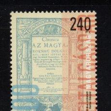 Sellos: HUNGRIA 4405** - AÑO 2010 - PERSONALIDADES - GASPAR HELTAI, ESCRITOR E IMPRESOR. Lote 178584441