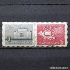 Sellos: HUNGRÍA 1959 ~ CONFERENCIA POSTAL EN BERLIN • CON VIÑETA ~ SELLO NUEVO MNH BUENO. Lote 179113657