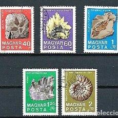 Sellos: HUNGRÍA,1969,FÓSILES Y MINERALES,YVERT 2056-2060,USADOS. Lote 179264146