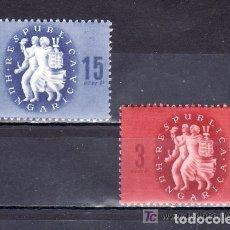 Sellos: HUNGRIA 1946 IVERT 786/7 *** FUNDACION DE LA REPUBLICA. Lote 180113640