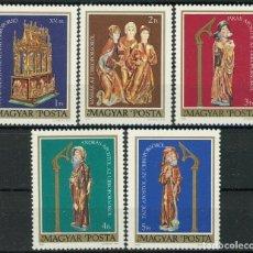 Sellos: HUNGRIA 1980 IVERT 2718/22 *** ARTE - SEPULCRO DE PASCUA DE GARAMSZENTBENEDEK. Lote 180113995