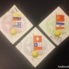 Sellos: HUNGRÍA 1962, COPA MUNDIAL DE FÚTBOL EN CHILE, YT 1505/07. Lote 183318910